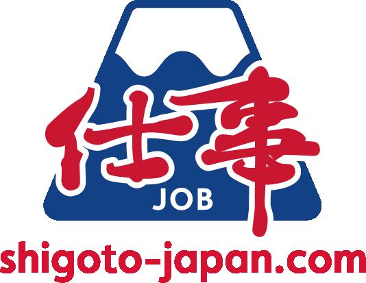 shigoto-japan